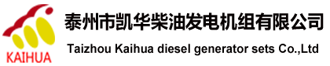 江蘇沃爾沃發電機組,康明斯柴油發電機組-凱華電源設備有限公司